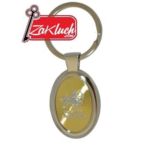 Зодиакален сувенир - ключодържател - Зодия Стрелец
