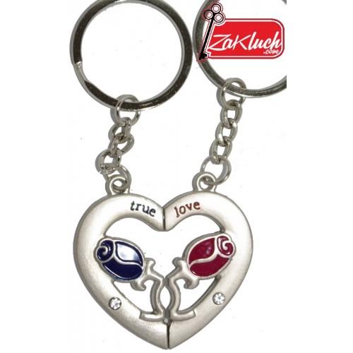 Истинската любов - ключодържател от две части с магнит