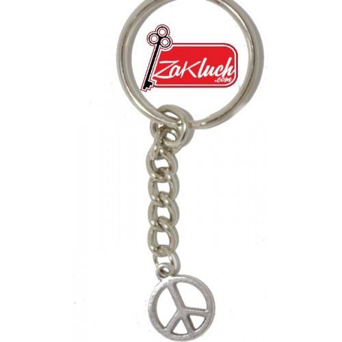 Ключодържател със символ на пацифизма
