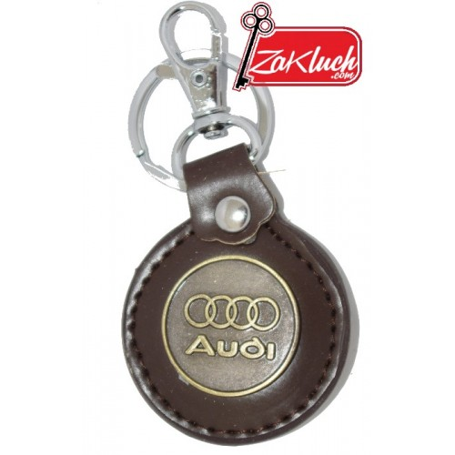 Класически кожен ключодържател за автомобили Ауди
