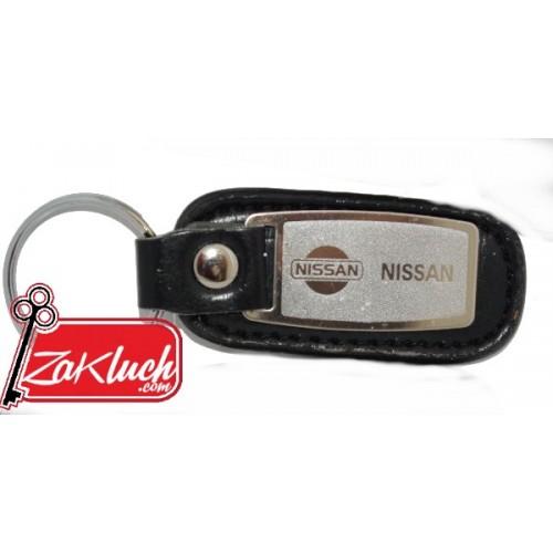 Нисан - кожен ключодържател с метална плочка