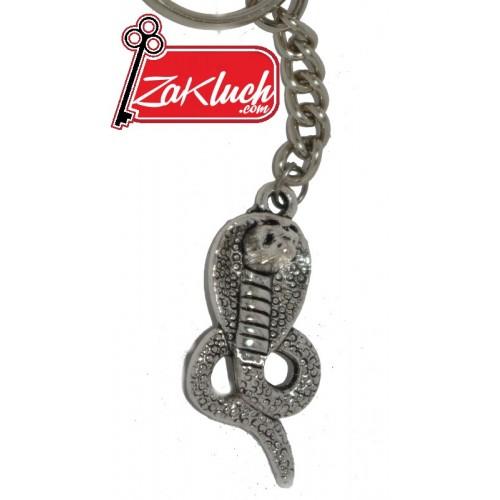 Змия - метален ключодържател