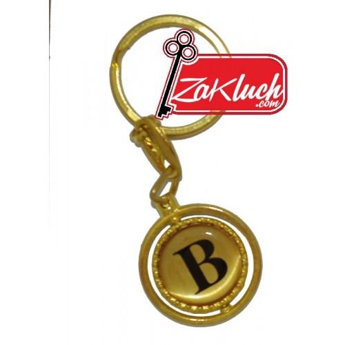"""Ключодържател с буквата """"В"""" или английско B"""