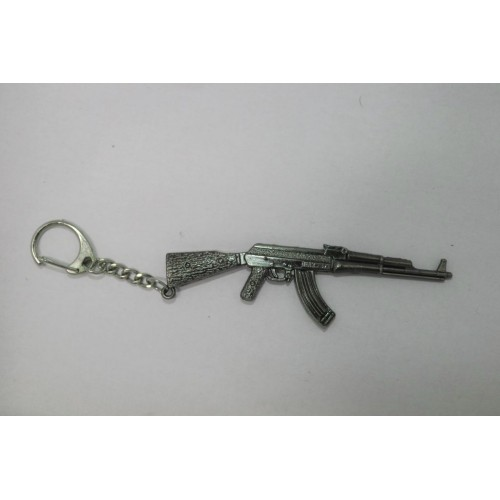Метален ключодържател Автомат Калашников