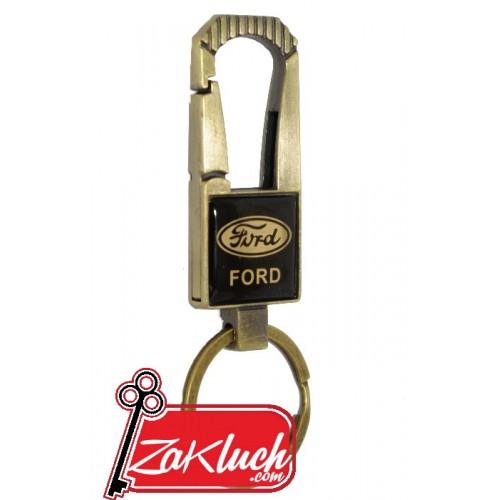 Форд - метален ключодържател