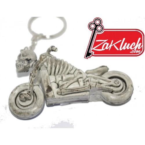 Ключодържател за мотоциклетисти - скелет на мотоциклет