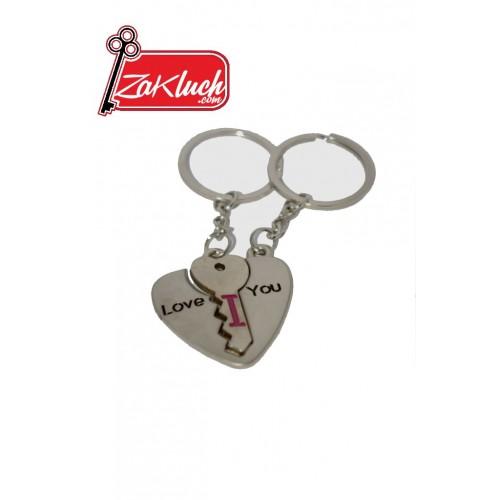 Ключодържател I Love You - сърце и ключ